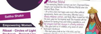 11TH CENTURY – MUMTAZ MAHAL