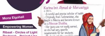 5TH CENTURY – KARIMA BINT AHMAD AL-MARWAZIYYA