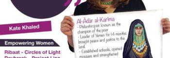 8TH CENTURY – QUEEN AL-ADAR AL KARIMA