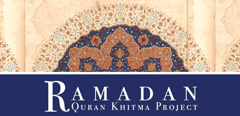 RAMADAN-Quran-Khitma-Project-Banner