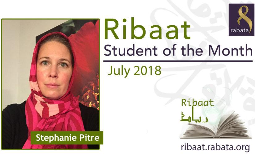 July 2018 –  Stephanie Pitre