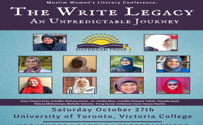 4th Annual Muslim Women's Literary Conference