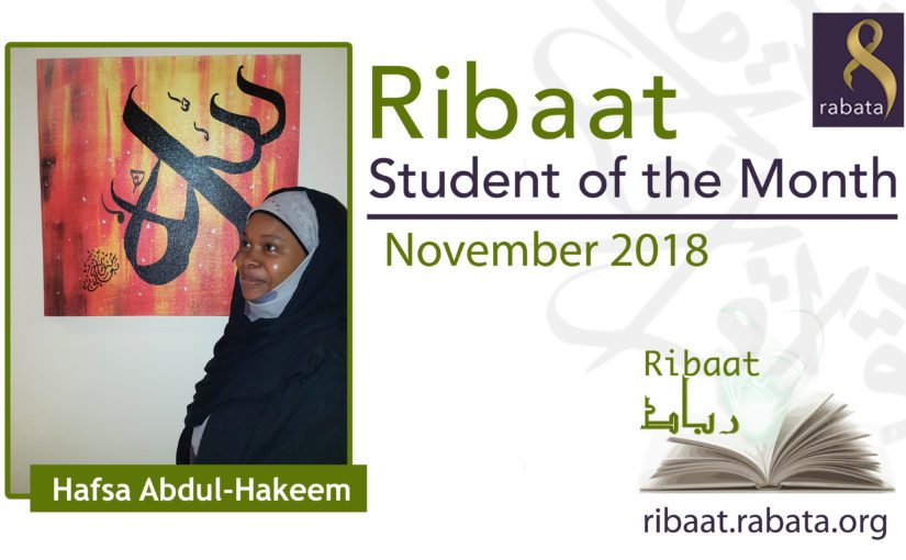 November 2018: Hafsa Abdul-Hakeem