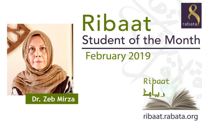 February 2019 – Dr. Zeb Mirza