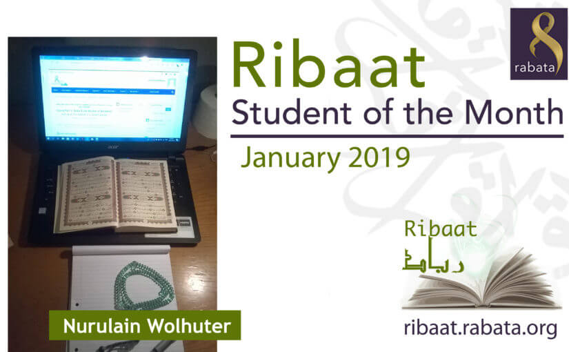 January 2019 – Nurulain Wolhuter