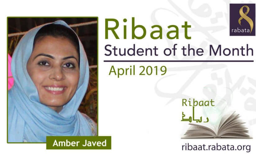 April 2019 – Amber Tariq Javed