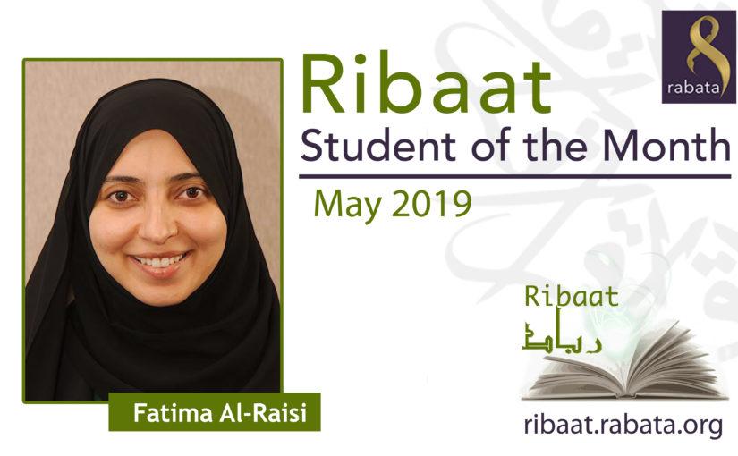May 2019 – Fatima Al-Raisi