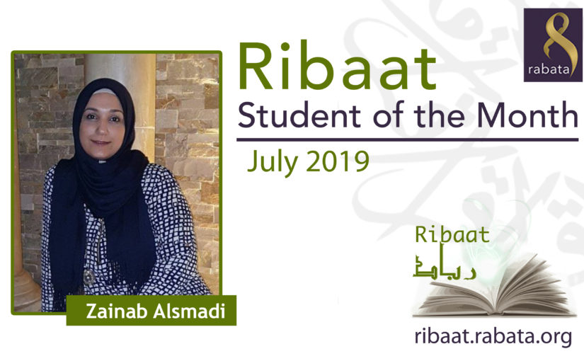July 2019 – Zainab Alsmadi