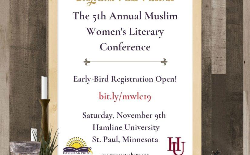 Daybreak Press 5th Annual Muslim Women's Literary Conference