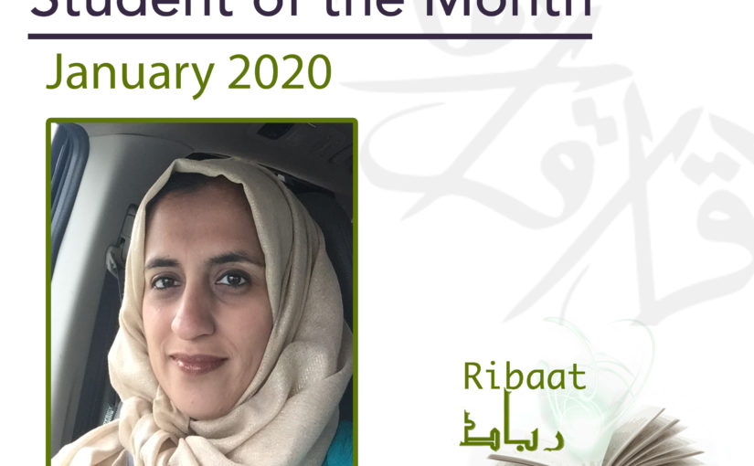 January 2020 – Dr. Anjum Ali