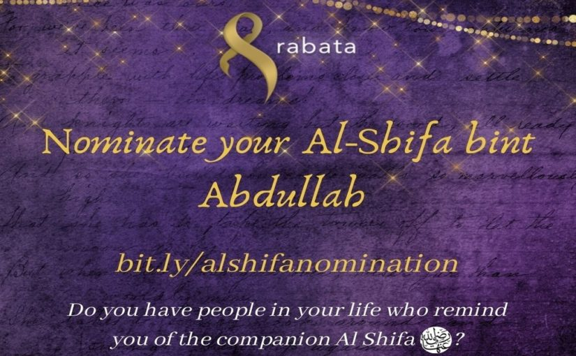 Nominate your Al Shifa
