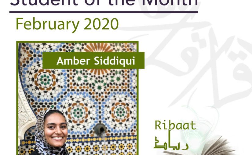 February 2020 – Amber Siddiqui