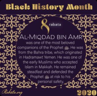 Black History Month - Al-miqdad Bin Amr