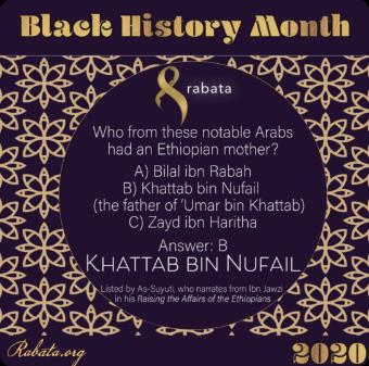 Black History Month - Khattab Bin Nufail