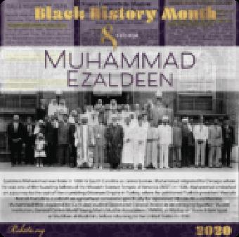 Black History Month - Sheikha Mariama Niasse
