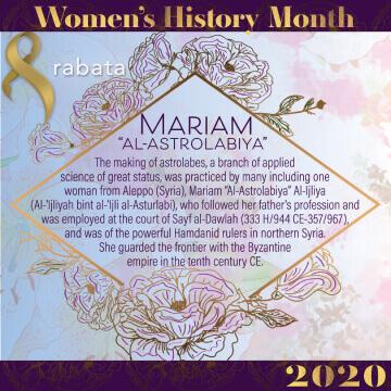 Mariam WHM