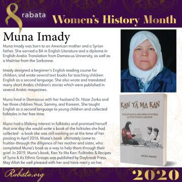 Muna Imady