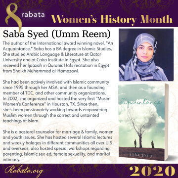 Saba Syed (Umm Reem)