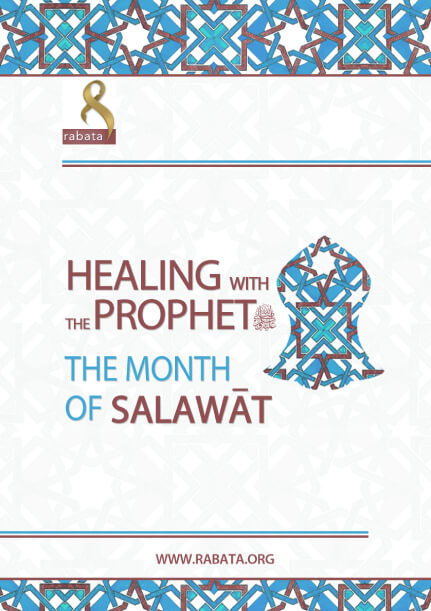 Salawat Project