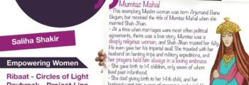11<sup>th</sup> Century – Mumtaz Mahal
