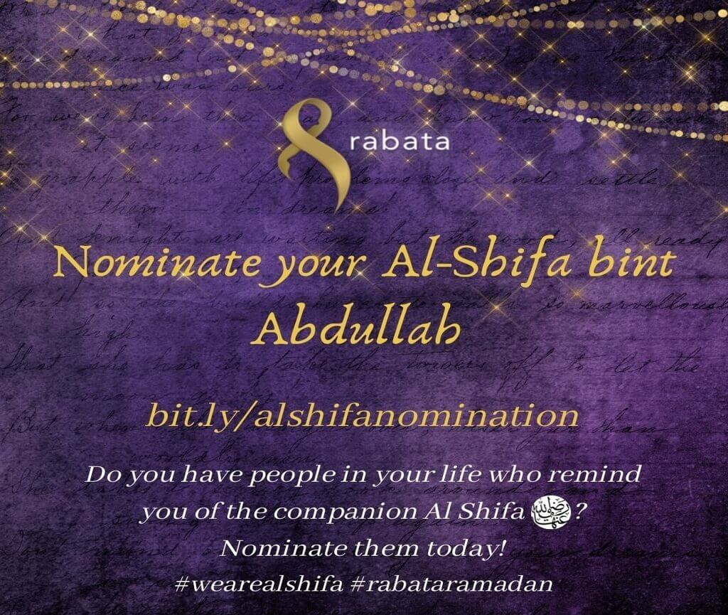 Submission deadline for Al Shifa