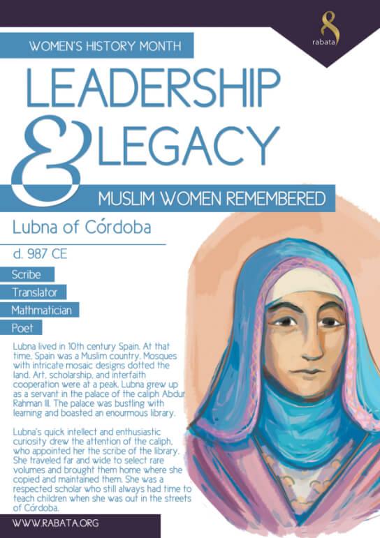 Women's History Month Unit 6