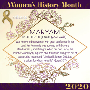 WHM Maryam