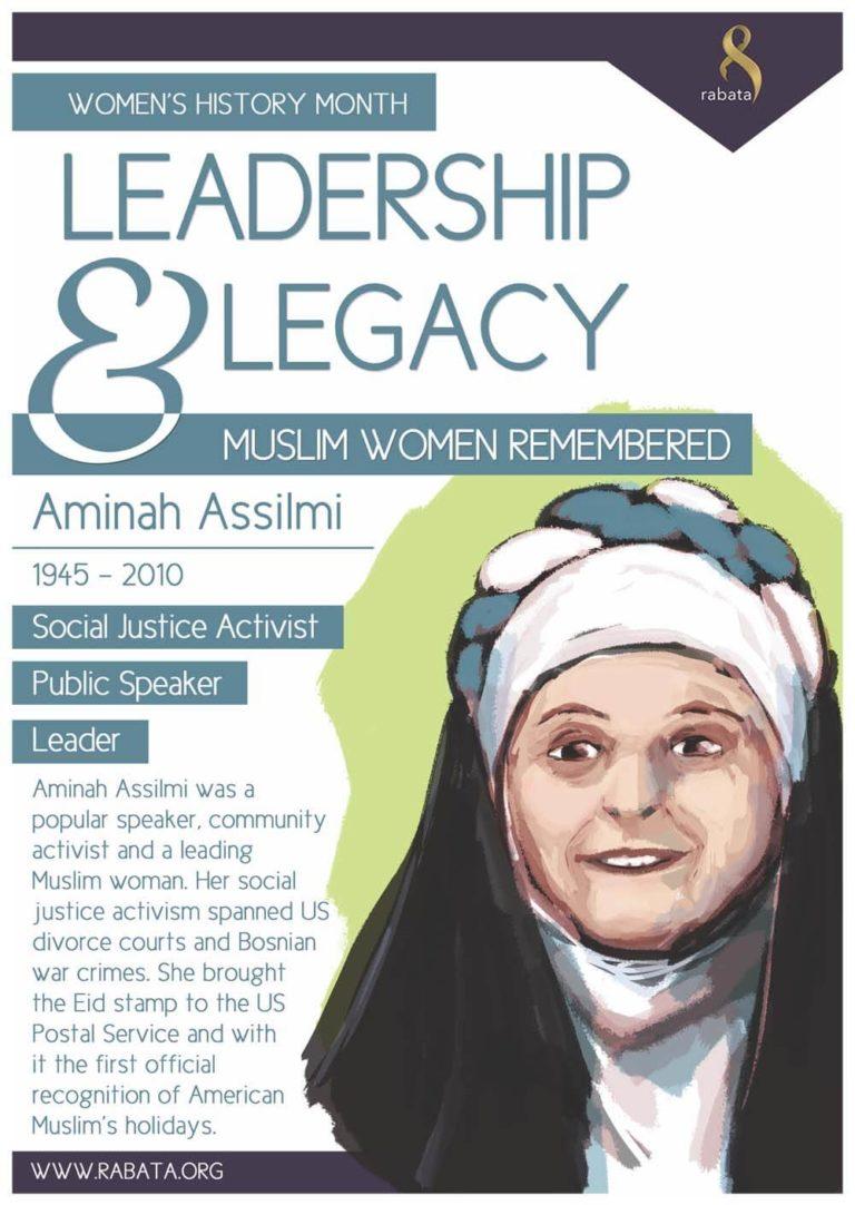 Aminah-Assilmi-A4-Print