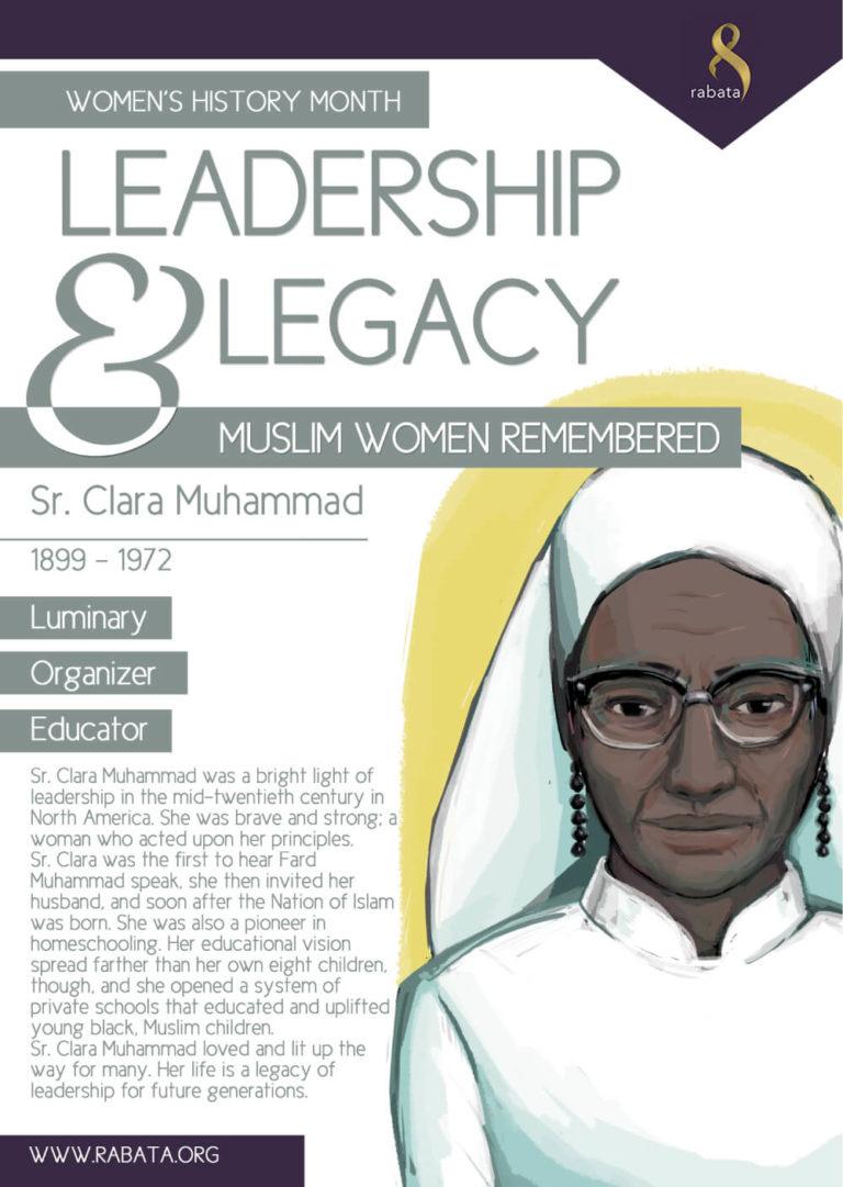 Clara Muhammad