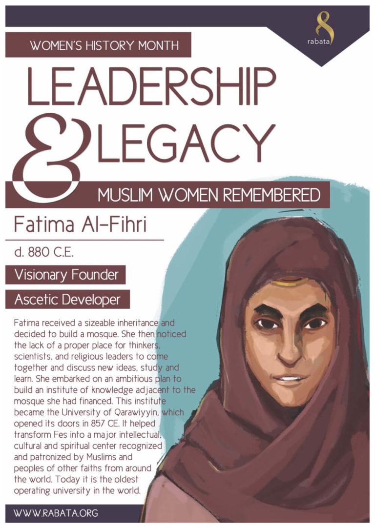 Fatima Al Fihri A4 Print