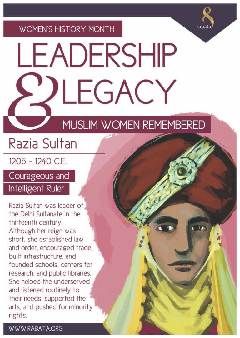 Razia Sultan A4 Print