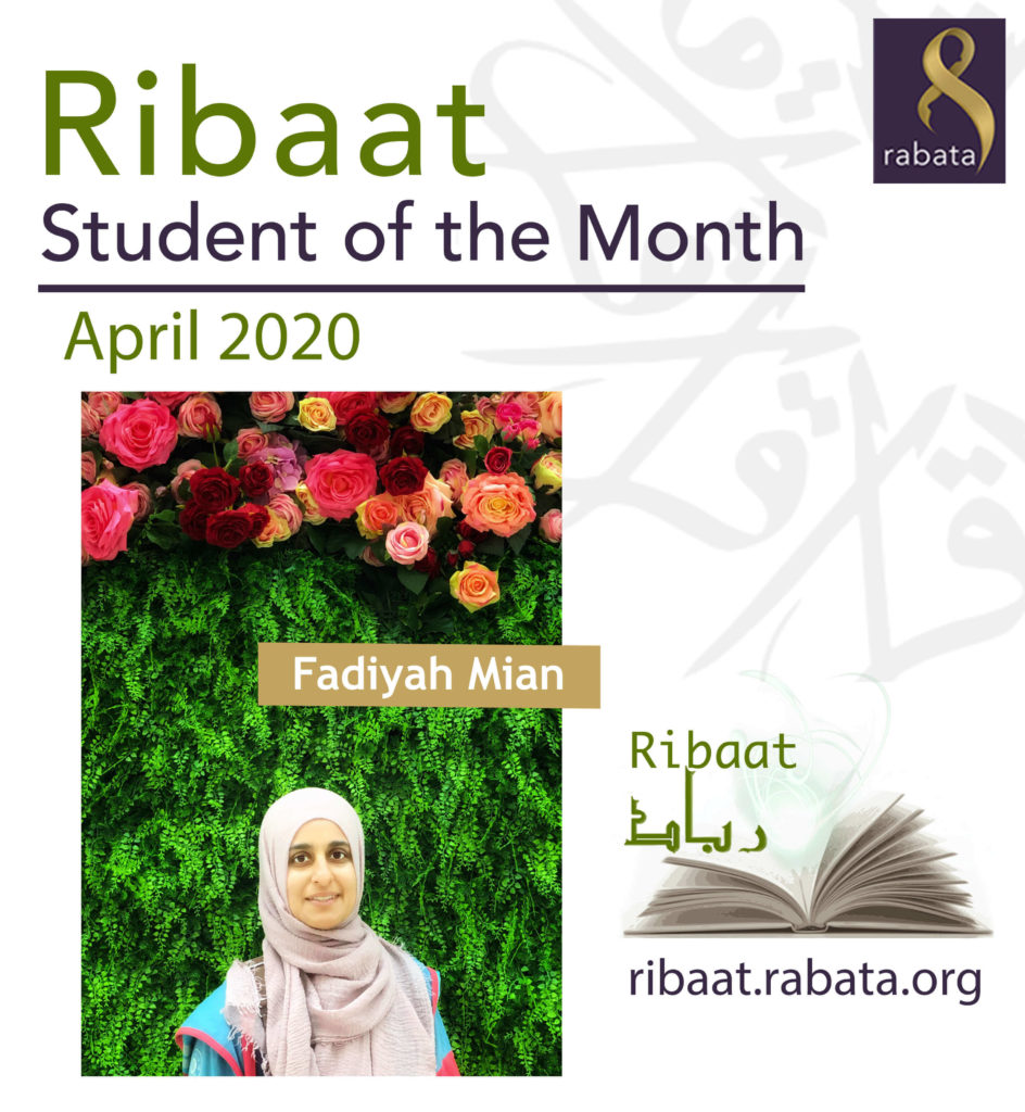 Ribaat Student of the Month April 2020