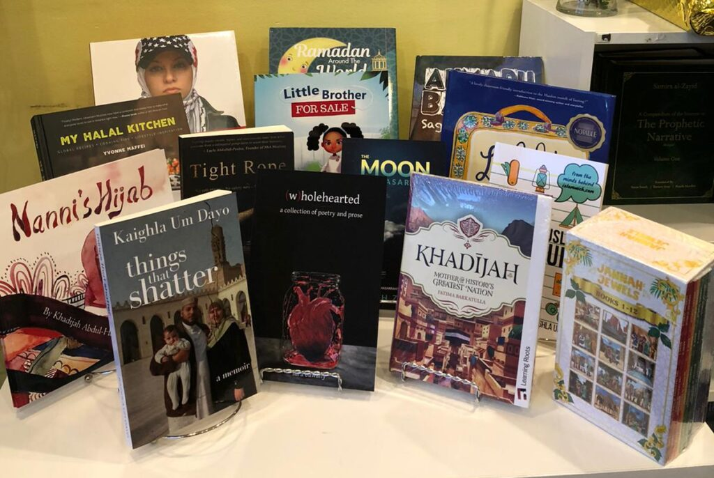 English books by muslim authors