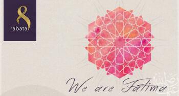 we-are-fatima